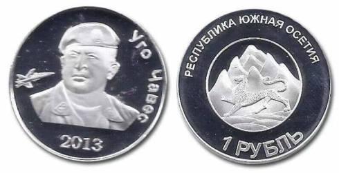 Moneda de 1 Rublo Osetia Rusia